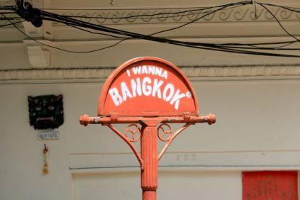 I wanna Bangkok - l'autre ailleurs, une autre idée du voyage