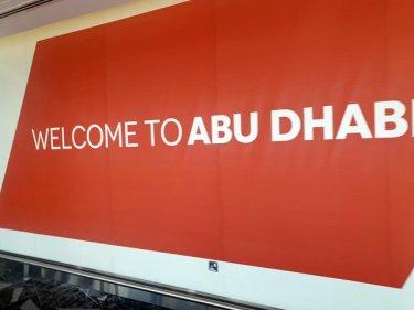 escale à Abu Dhabi - l'autre ailleurs au Sri-Lanka, une autre idée du voyage