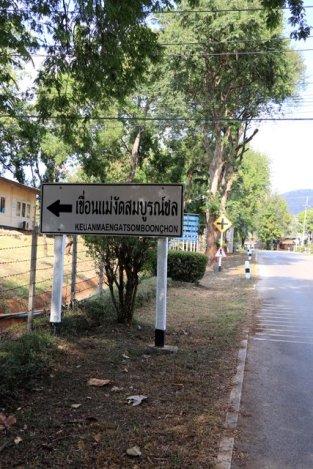 Essaie de prononcer le nom de ce village (près de Chiang Mai) - l'autre ailleurs au Myanmar (Birmanie) et Thaïlande, une autre idée du voyage