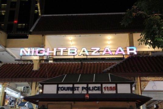 l'entrée du night bazaar de Chiang Mai - l'autre ailleurs au Myanmar (Birmanie) et Thaïlande, une autre idée du voyage