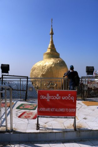 les femmes ne sont pas admises derrière cette barrière, sympa le bouddhisme :( ici sur le site du fameux rocher d'or (Golden Rock) au Myanmar - l'autre ailleurs au Myanmar (Birmanie) et Thaïlande, une autre idée du voyage