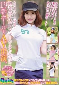 あのセクシーで綺麗な韓流美女ゴルファーがまさかの!?19番ホールでAV出演。 [ASIA-082/asia00082]
