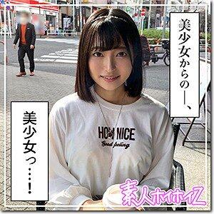 あおい [HOI-103/hoi103]
