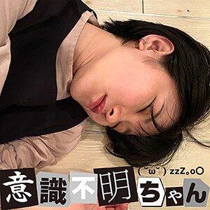 あおい [IFC-052/ifc052]