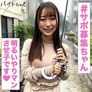 ひかりちゃん [BCPV-165/bcpv165]