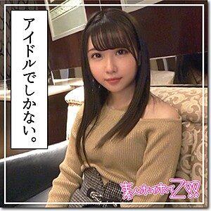 夢美 [HOI-123/hoi123]