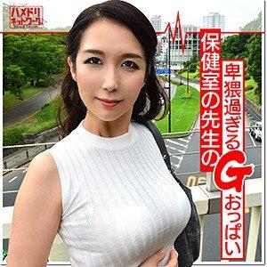 かなみ [HMDN-354/hmdn354]