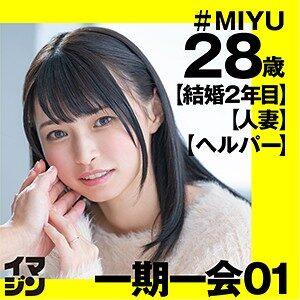 MIYU [IMGN-002/imgn002]
