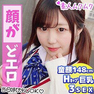 ゆめ [SMUK-041/smuk041]