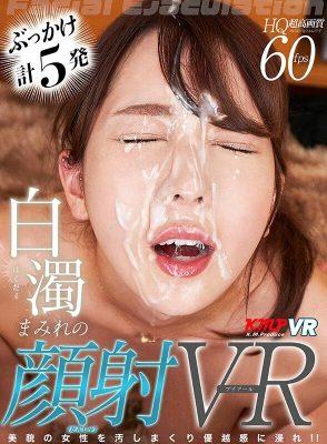 【VR】美貌の女性を汚しまくり優越感に浸れ!!白濁まみれの顔射VR [VRKM-175/vrkm00175]