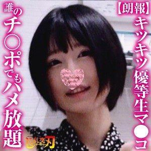 みきちゃん(仮名) 2 [SRSY-008/srsy008]