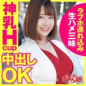 めい [SOMK-005/somk005]
