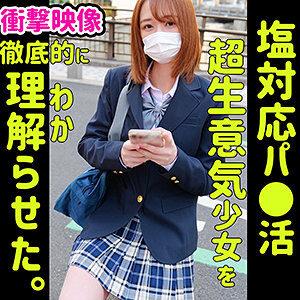 MIUちゃん [SMUC-009/smuc009]