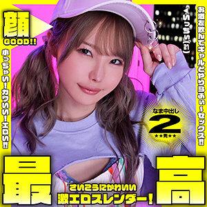 いっちぃ [YAHO-013/yaho013]