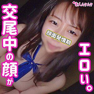 みおな [SMUK-068/smuk068]