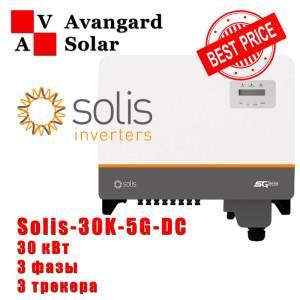 Сетевой инвертор Solis-30K-5G-DC (30 кВт, 3 фазы)