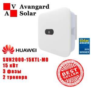 Сетевой инвертор Huawei SUN2000-15KTL-M0 (15 кВт, 3 фазы)