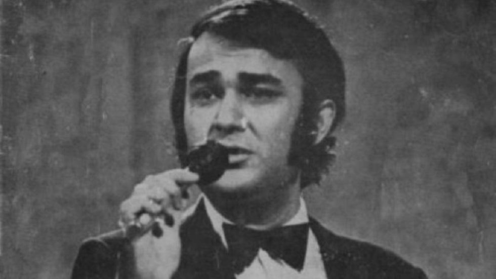 Aurelian Andreescu - Tu Esti Primavara Mea