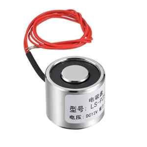 sourcing map 25mm x 20mm DC12V 0.33A 4W 50N Sucking Disc Solenoid Lift Holding Electromagnet