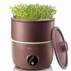 Machine de germes de soja, Mise Hors Tension Automatique de Memory231 × 228 × 265mm