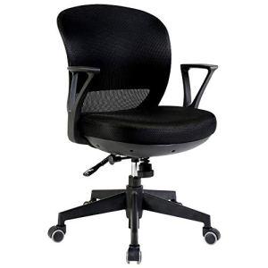 Chaise HuAma Accueil E-Sports Chair Étudiante D'Ordinateur De Bureau