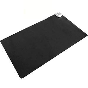 PrimeMatik – Tapis et Surface chauffante Moquette Thermique pour Bureau Sol et Pieds 60 x 36 cm 65W Noir