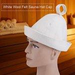 Chapeau de sauna blanc en feutre de laine Chapeau de sauna pour unisexe russe Bania Sauna Hut Bonnet respirant en feutre de laine de bain