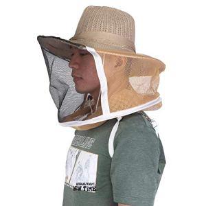Atyhao Chapeau d'apiculteur, Chapeau de Cowboy d'apiculteur en Plein air Respirant Ignifuge Voile d'apiculture Capuchon Protecteur de tête de Visage