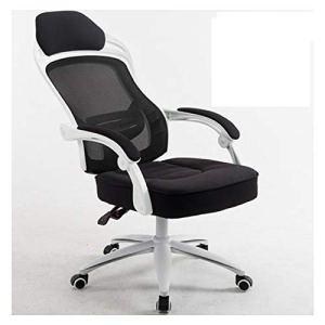 Chaise ergonomique pivotante en maille pour ordinateur – Support de la taille – Chaise de bureau pour jeux