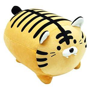 Mnsun Peluche de poupée tigre – Coussin doux et confortable – Pour anniversaire de Noël – Poupées de tigre – Pile courte + coton 35 cm