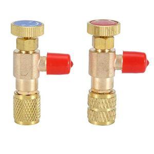 NIMOA Liquide Soupape de Sécurité – Climatisation Accessoires R410A R22 1/4 « Adaptateur Réfrigérant de Sécurité, 2pcs