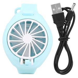 Portable en Forme de Montre Ventilateur USB Mini Recharge Paresseux Petit Ventilateur Creative Étudiant Enfants pour Voyage en Plein Air Camping(Bleu)