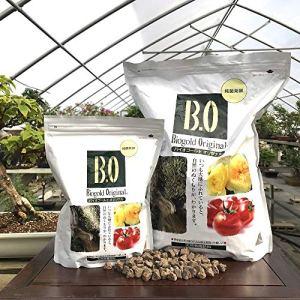 Biogold organic fertilizer for bonsai 5 Kg.