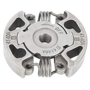 Ensemble d'embrayage de remplacement pour tondeuse à gazon en métal pour FS38 FS45 FS46 FS55 FS55R FC55