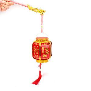 TWW Musique pour Enfants Lanterne Portable 54 Pièces Clignotant Lotus Dragon Vent Palais Mi-Automne Festival Lanterne LED Lumière Portable Lanterne Projection Lanterne,A