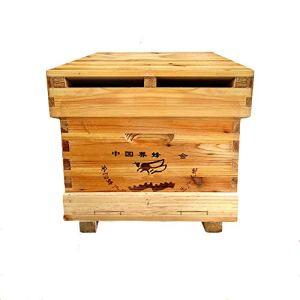 XIMULIZI Ruche Abeille Maison Abeille Habitat, Outil Apiculteur Novice, Maison d'animaux Sauvages,A Set of beehives
