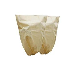 Couvertures de protection des plantes à froid d'hiver anti-gel améliorée Couverture Epaisseur non tissé Tissu blanc crème pour Arbuste et des arbres (2pcs)