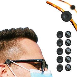 Dan&Dre Pont de Lunettes de Nez régulateur de Couverture élastique Clip Fixe sur Les Lunettes libère la Protection auditive de Suppression de l'oreille pour Les Enfants Adultes