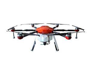 2bebeauty UAV Pulvérisateur de drone agricole 16 L Poids décollage 16 kg