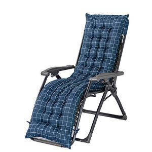 aheadad Sun Lounger Cushion with Non-Slip Hood Soft Recliner Sofa Cushion for Garden Patio Vacation Relax