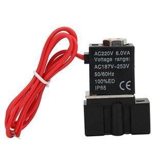 Electrovanne en plastique 1/8 pouce, électrovanne 2 positions 2 voies, pour air, eau, huile -10 ~ + 80 ° C bonne connexion de sécurité de performance de joint(G1/8″)