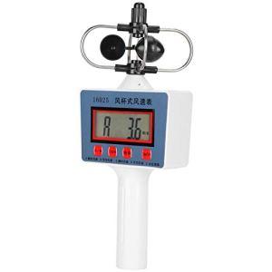 Jauge de Vitesse du Vent, Petit anémomètre numérique de Style Tasse Portable, Vitesse Moyenne du Vent pour mesurer la Vitesse instantanée du Vent