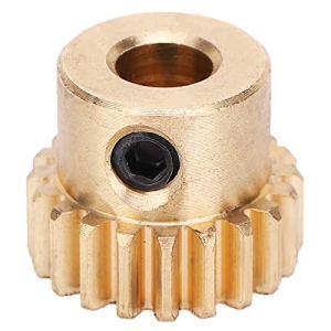 Engrenage de robot industriel, 4304‑0006‑0020 en laiton 20 dents engrenage 6mm trou rond 0.8 module pièces de robot industriel