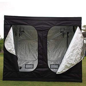 U-Kiss Tente de culture pour culture de plantes à la maison – 240 x 240 x 200 cm
