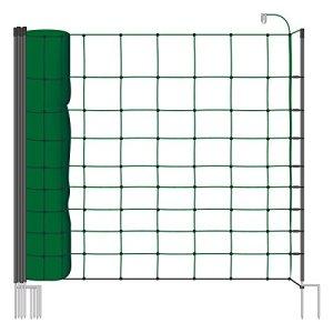 VOSS.farming Filet Mouton 50m H : 106cm Vert Sapin 14 piquets Double Pointe clôture électrique