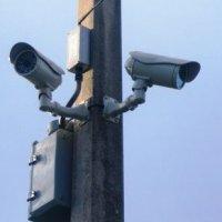 Inteligența artificială, INTERZISĂ de către Comisia Europeană, pentru supravegherea persoanelor