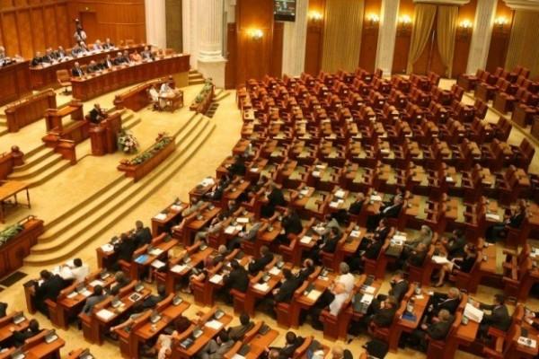 Bugetul Ministerului Energiei a fost avizat favorabil de comisiile parlamentare pentru buget – finanțe