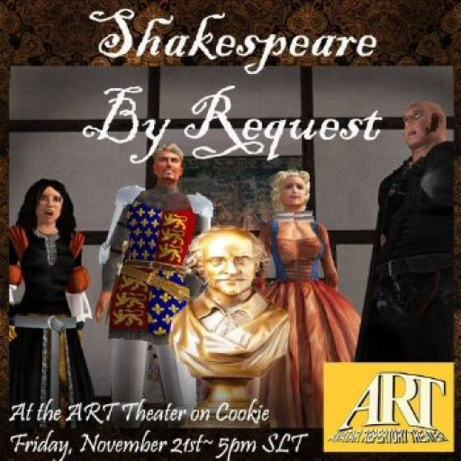 Shakespeare by Request - Virtual World Theater