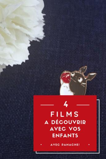 """Billet """"Films à découvrir avec vos enfants #3"""" paru sur www.avecpanache.ch"""