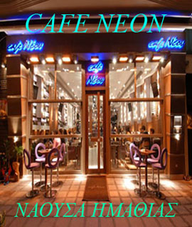 cafe-neon